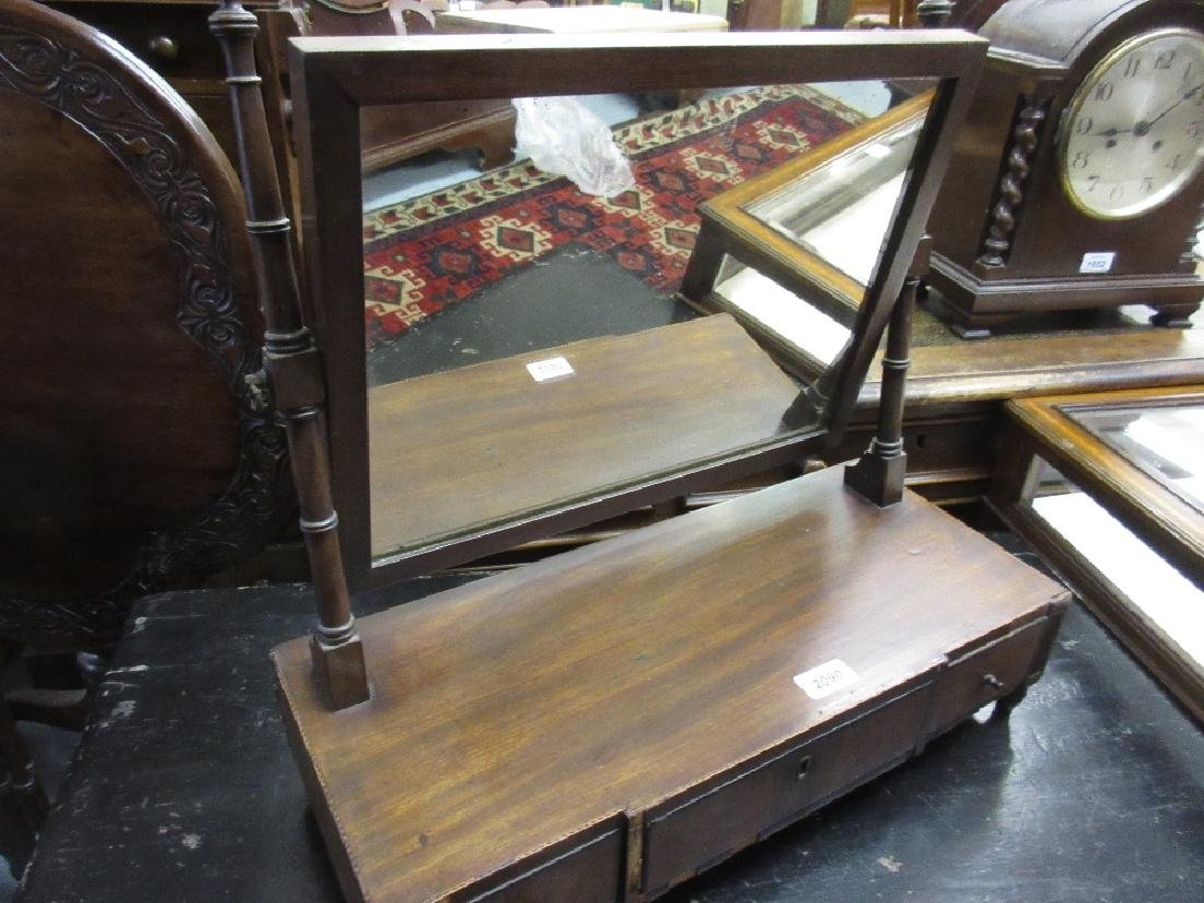George III mahogany box toilet mirror
