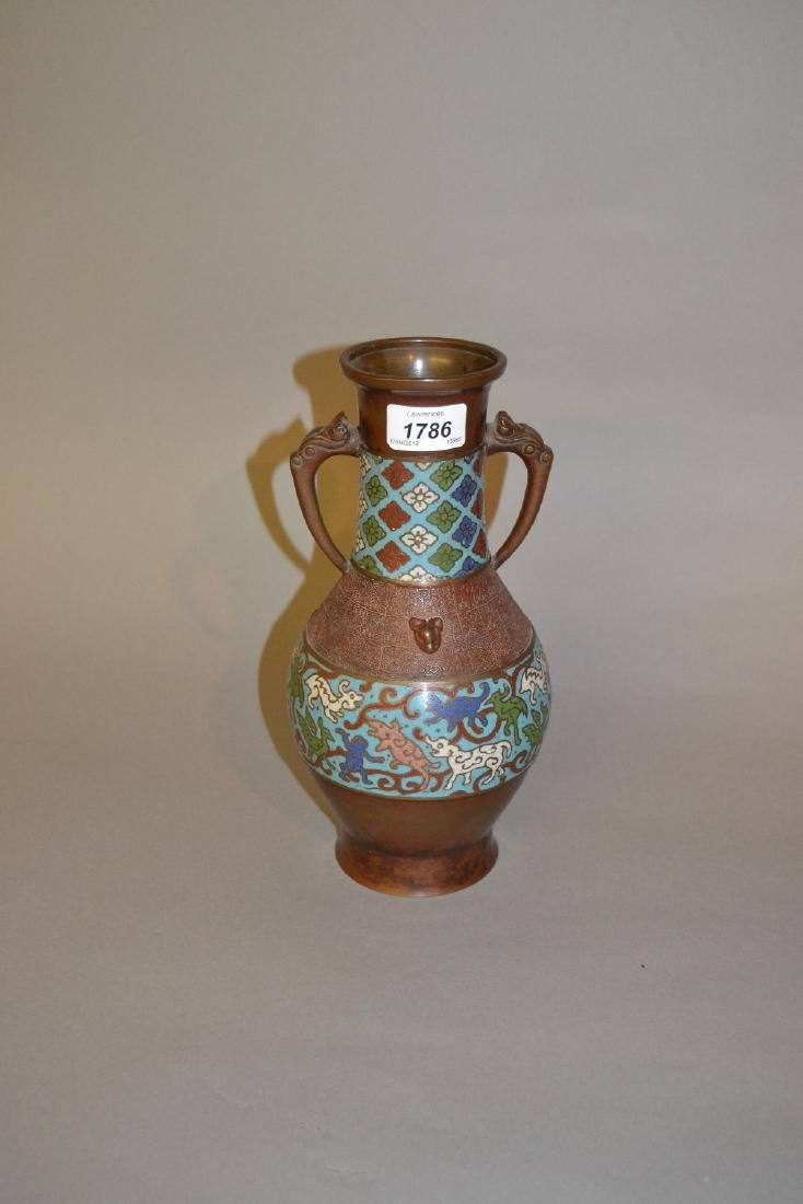 Chinese cloisonné two handled patinated bronze vase