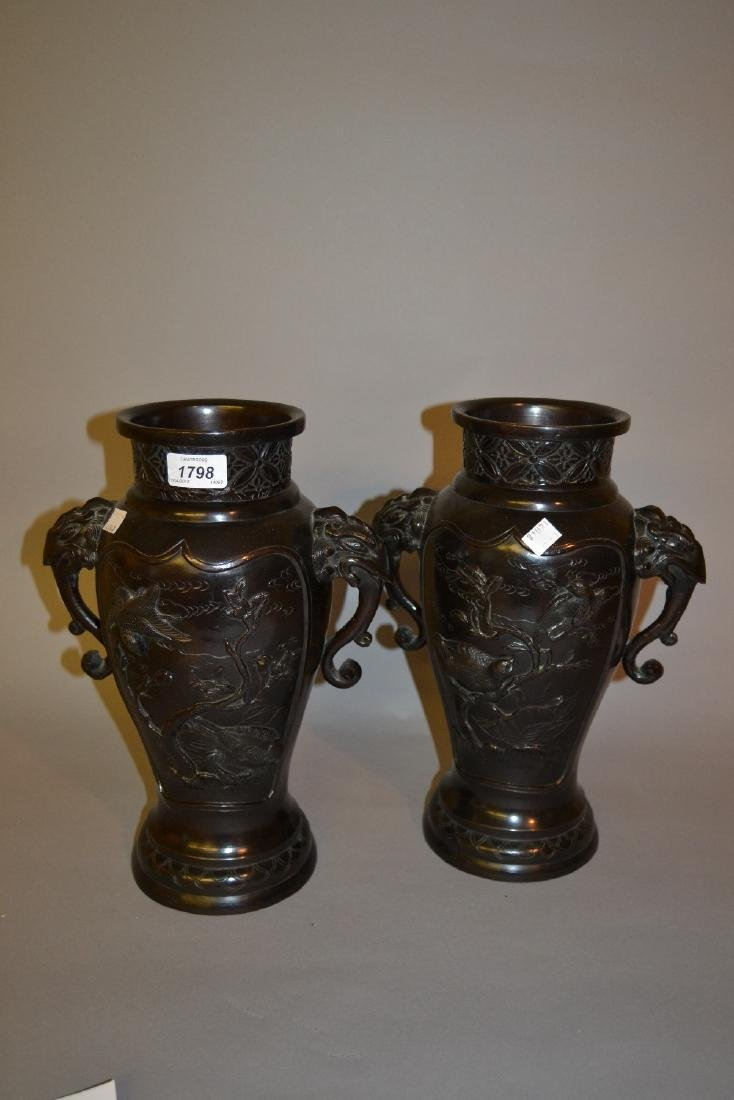 Pair of late 19th Century Japanese dark patinated