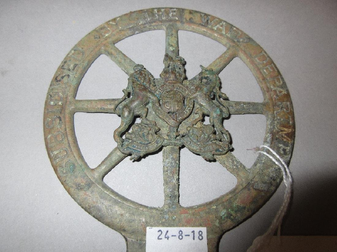 Rare World War I car badge inscribed ' Subsidised by