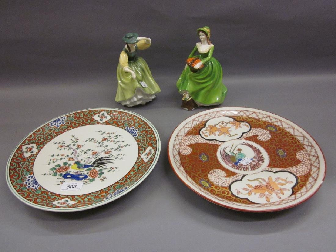 Two modern French porcelain plates in oriental style,