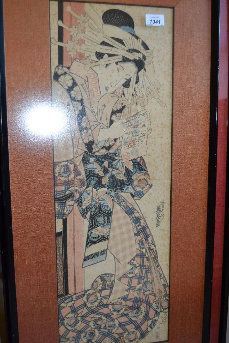 19th Century Japanese two panel wood block print of a