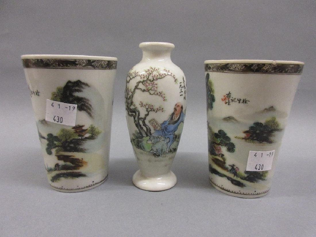 Chinese Republic period miniature baluster form vase