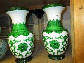 Pair Of 20th Century Chinese Peking Green Overlaid