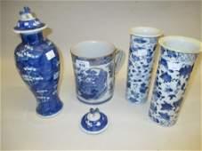 18th Century Chinese blue and white cylindrical mug