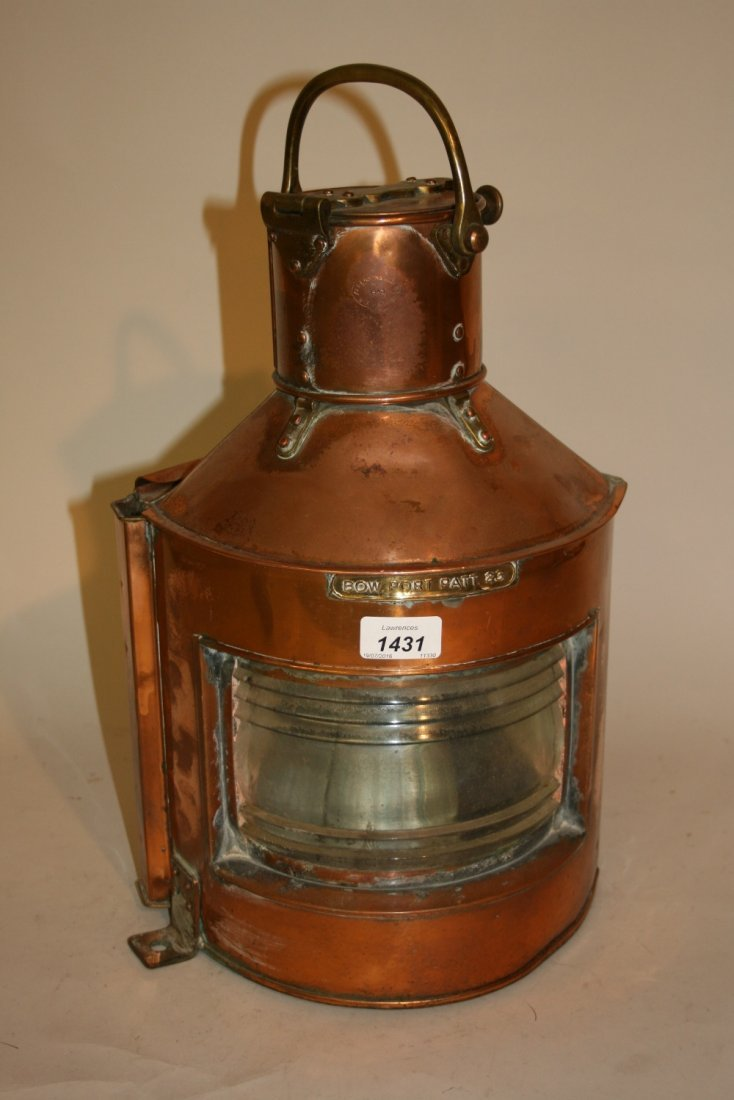 Copper and brass ship's port lantern, pattern 23
