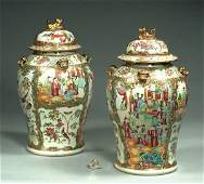 1046: Fine pair of Chinese Rose Medallion porcelain gin