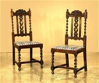 1368: Set of six English oak dining chairs with carved