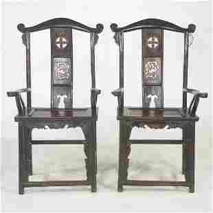 Pair of Asian style mahogany armchairs