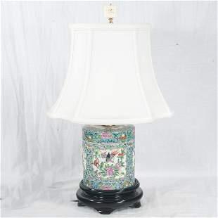Oriental porcelain covered jar
