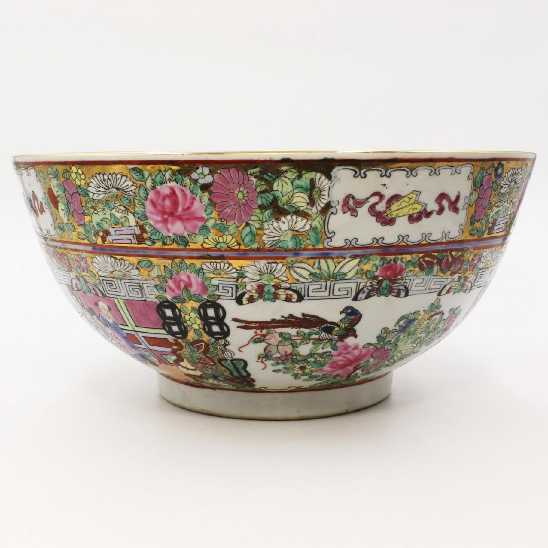Qian-Long Marked Chinese Famille Rose Bowl