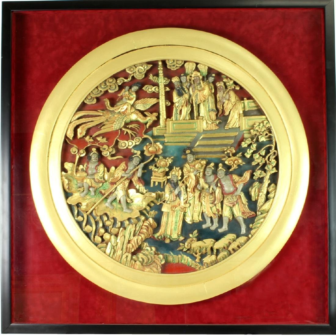 Vintage, Hand-Carved Chinese Bas-Relief in Gold