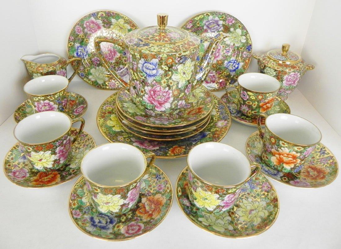 Rose Medallion Tea Set