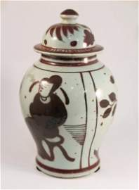 CHINESE RED AND WHITE JAR WITH COVER