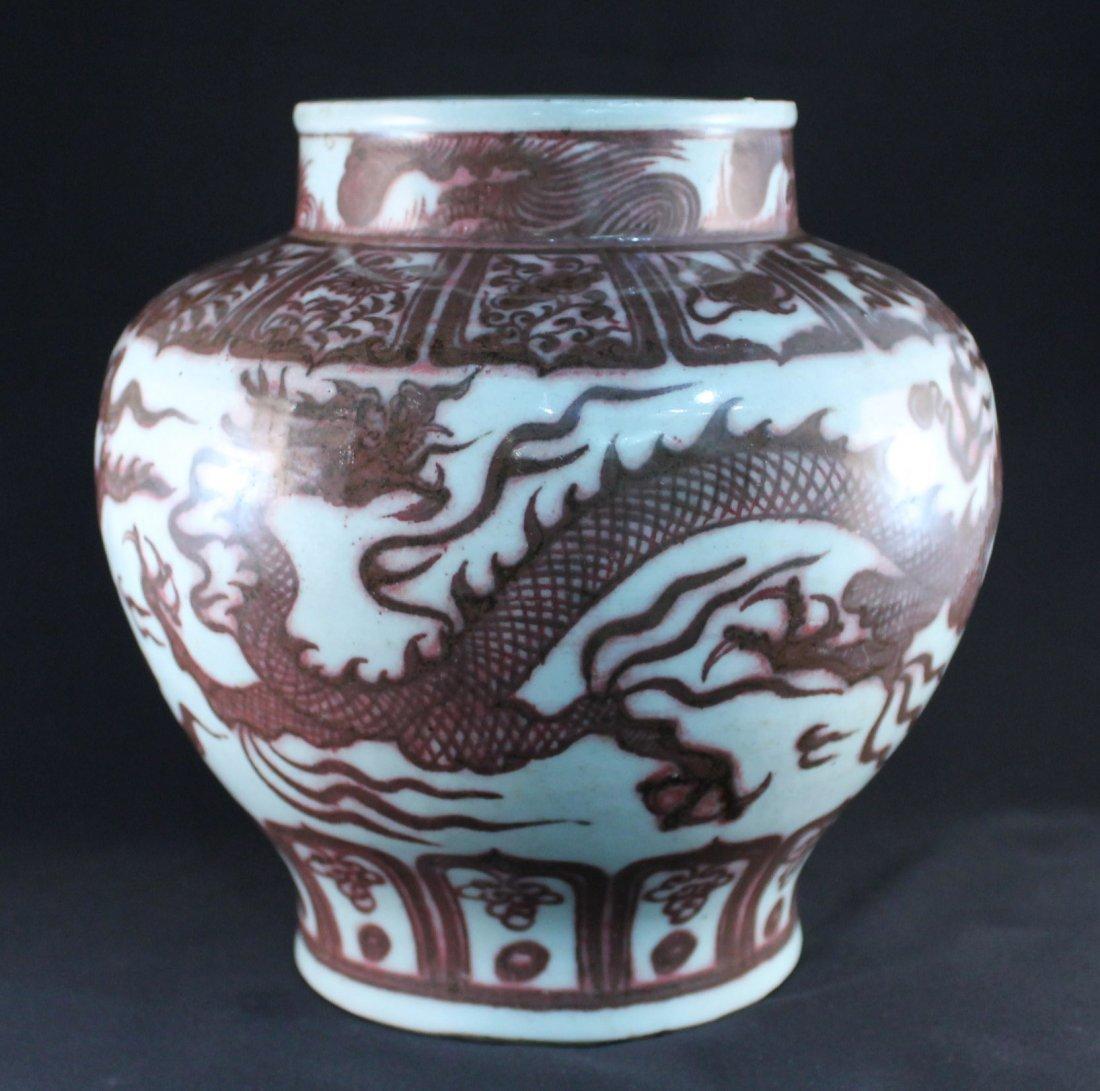 CHINESE RED DRAGON JAR