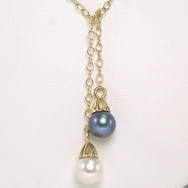 1767: 14KT Black & White Pearl Pendant and Necklace
