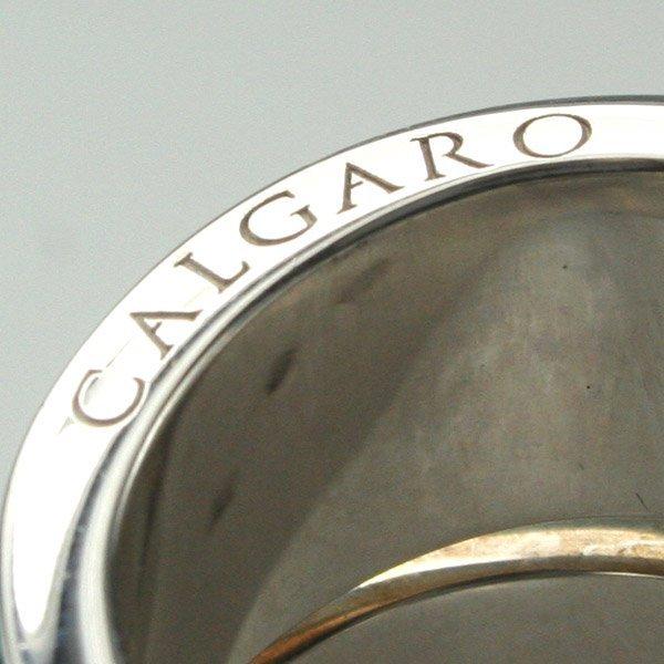 2195: Calgaro Sterling Silver Aqua Silk Ring Sz 7.5 - 2