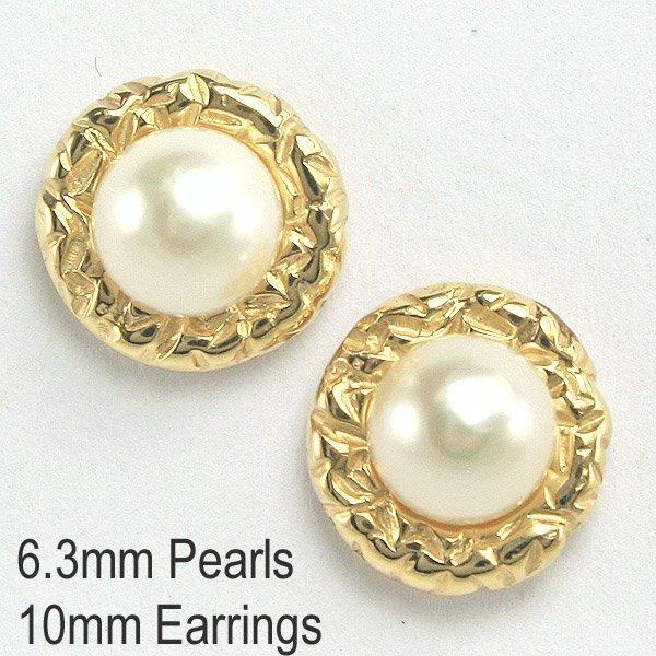 5012: 14KT Elegant 6.3mm Pearl Post Earrings 10mm