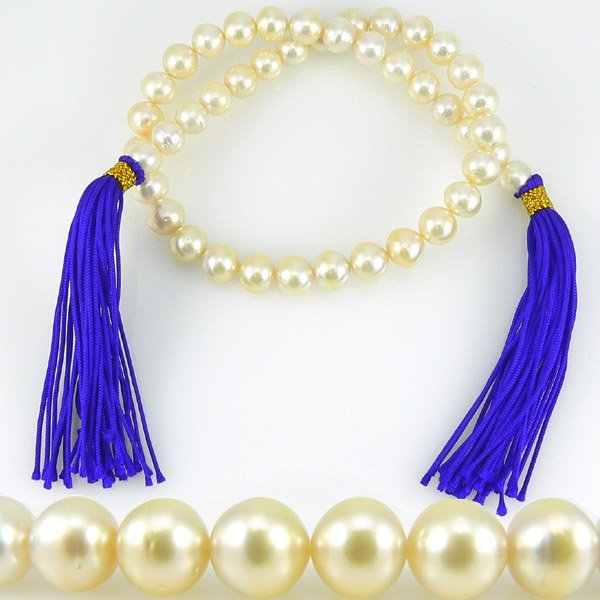 "52425: GENUINE NATURAL SOUTH SEA PEARL 16"" HANK 9.5X11M"