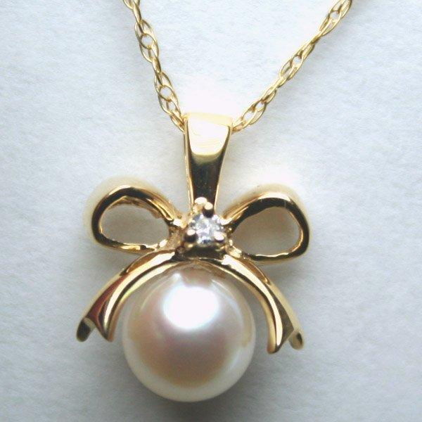 1031: 14KT Fancy Pearl & Diamond Pendant Necklace