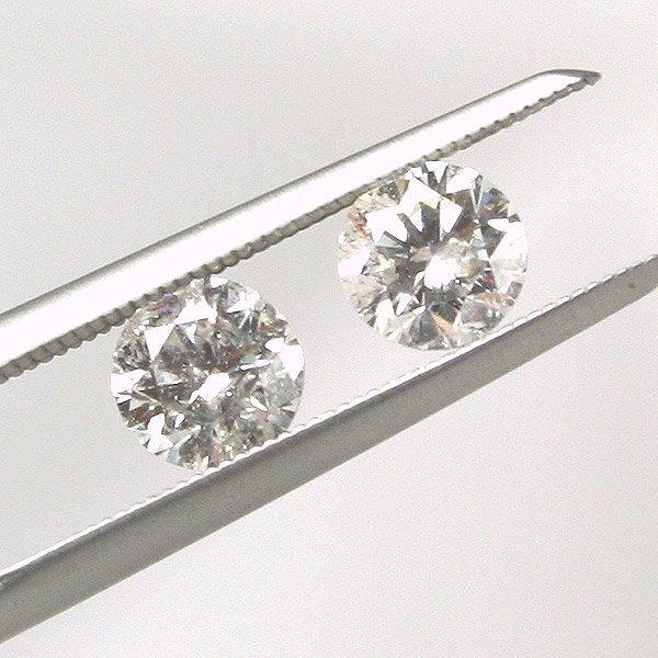 1508: Round Brilliant Cut Diamonds - 0.84 Carats! Clari
