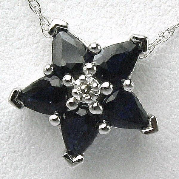 5002: 10KT Sapphire Diamond Star Pendant 0.905 TCW 10.3