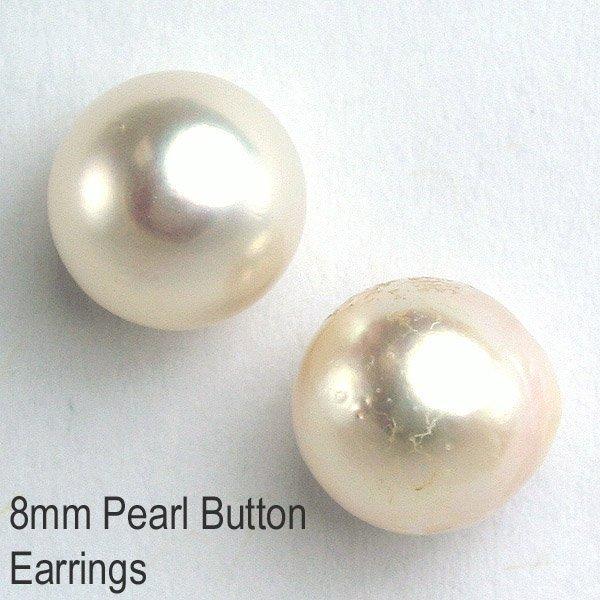 1022: 14KT Simply Elegant Pearl Stud Earrings 8mm