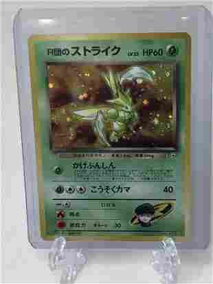 Holographic Team Rocket Scyther Pokemon Card-