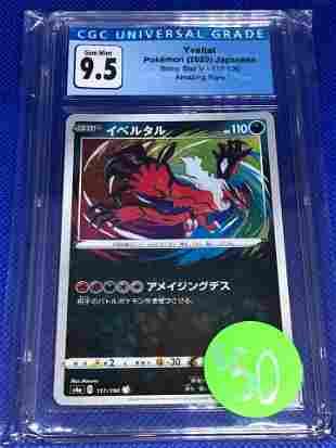 Yveltal Amazing Rare CGC 9.5
