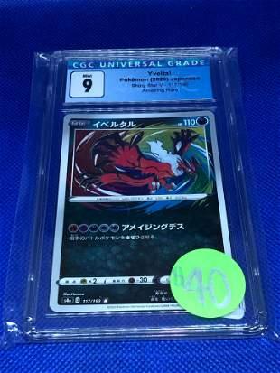 Yveltal Amazing Rare CGC 9