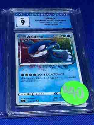 Kyogre Amazing Rare CGC 9
