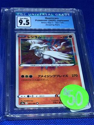 Reshiram Amazing Rare Pokemon Card CGC 9.5