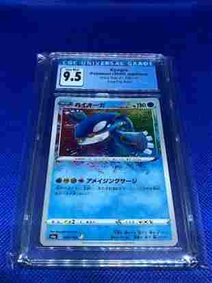 Kyogre Amazing Rare CGC 9.5