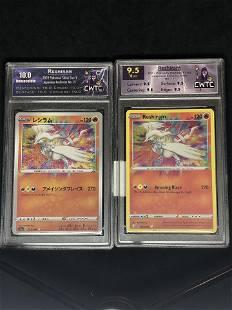 Graded Reshiram Amazing Rare Pokemon Cards