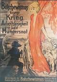 Walter Schnackenberg, (German, 1880-1961), World War I