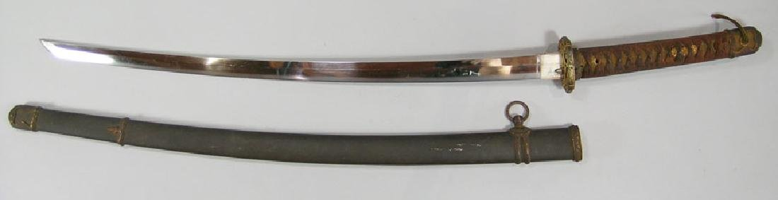 Japanese Samurai Sword