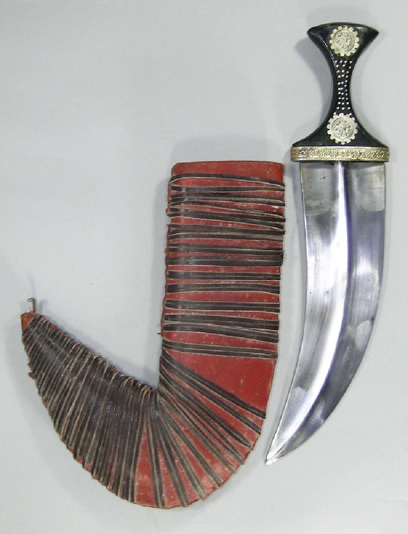 Janbiya Knife