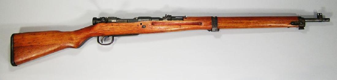 Arisaka Type 99 Rifle