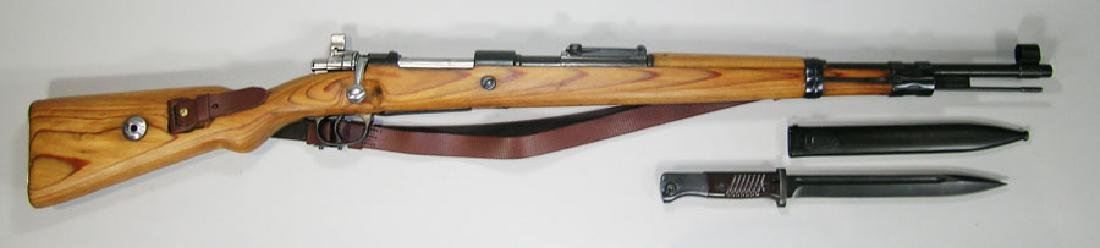 Mauser Model K98 Gestapo SS Rifle