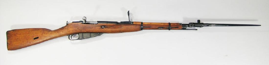 Russian Mosin-Nagant Model 44 Rifle