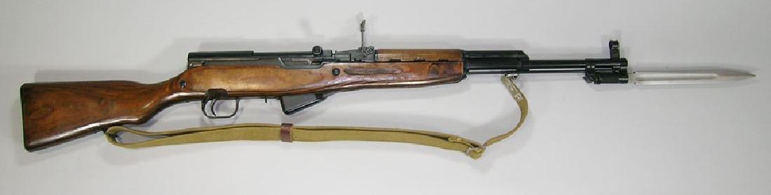 Russian SKS Semi-Automatic Rifle
