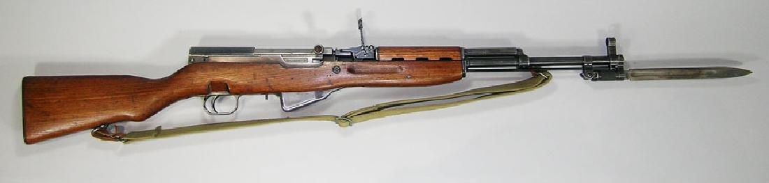 Yugoslav SKS PAP M59 Semi-Automatic Rifle
