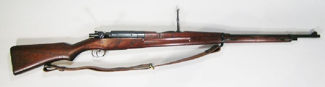Siamese Mauser Koishikawa Arsenal Rifle