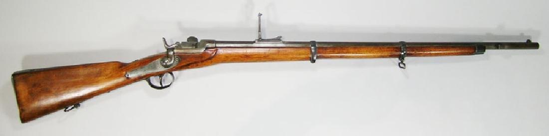 Austrian Werndl Model 1867/77 Rifle