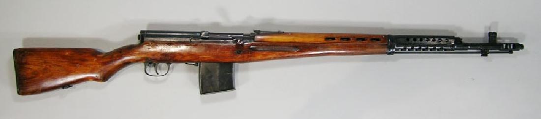 Russian Tokarev SVT-40 Semi-Automatic Rifle