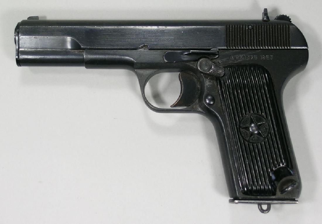 CAI Georgia VT Model TTC Semi-Automatic Pistol