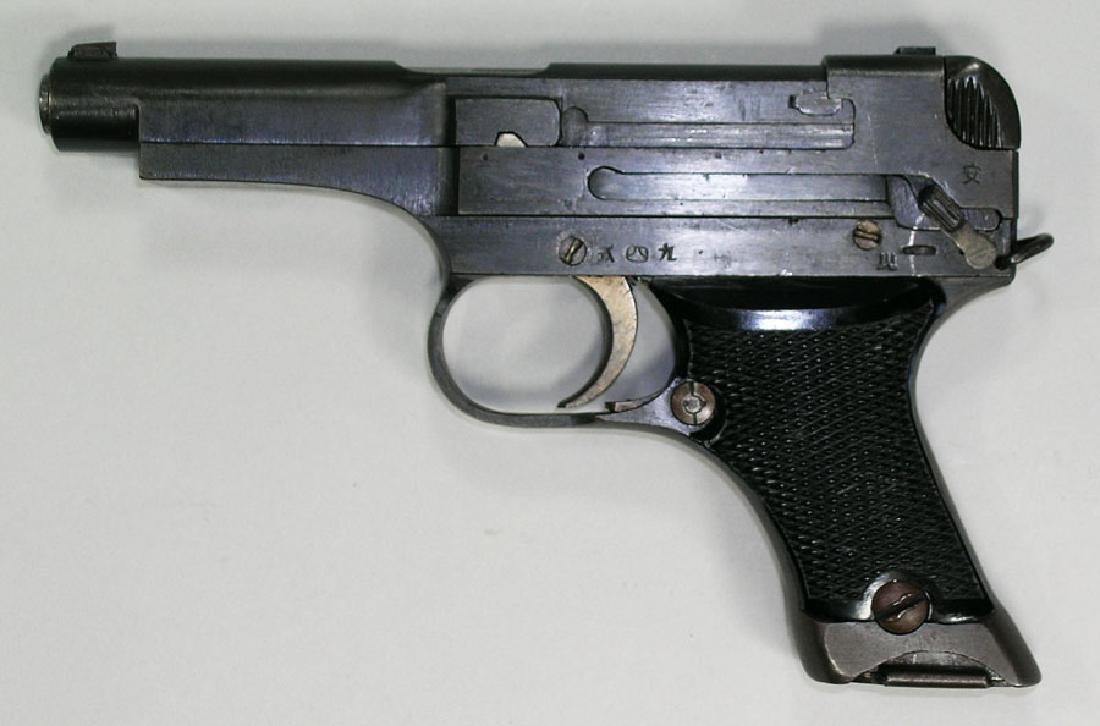Japanese Nambu Type-94 Semi-Automatic Pistol
