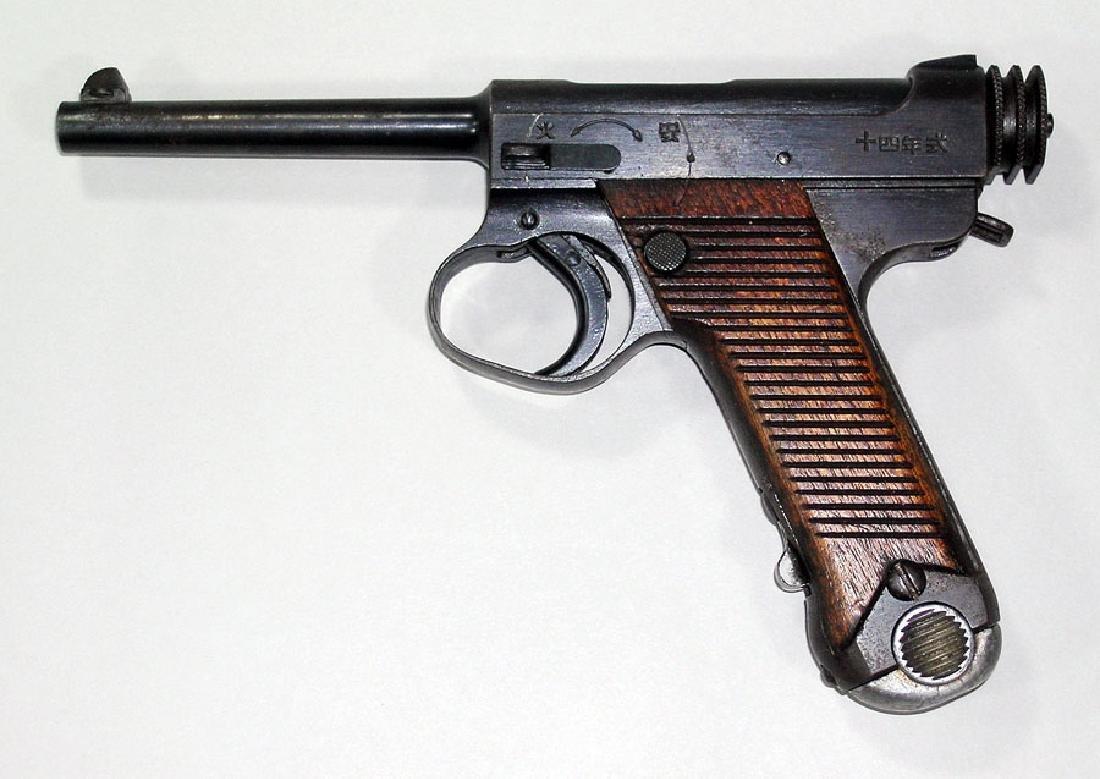Japanese Nambu Type 14 Semi-Automatic Pistol