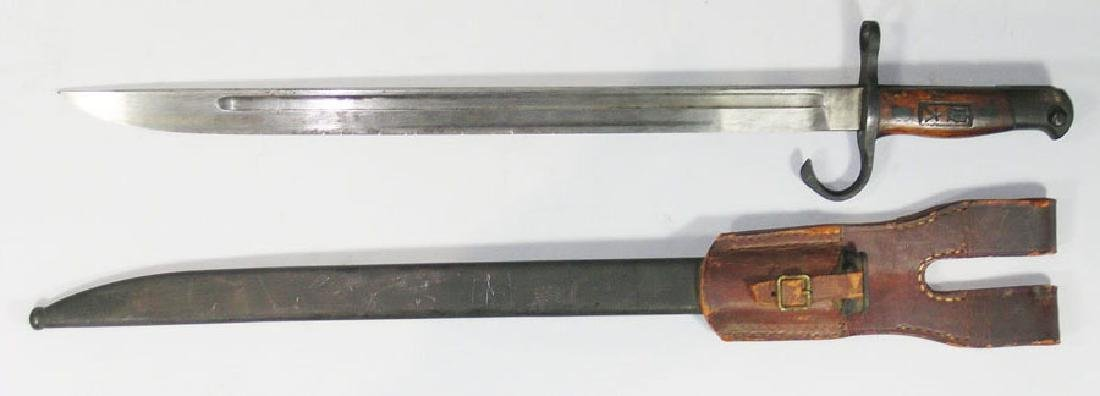Japanese World War II Arisaka Bayonet