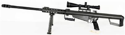 Barrett M82A1 .50 BMG Rifle W/ Scope